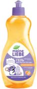 Meine Liebe Сочный Апельсин гель для мытья посуды концентрат