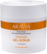 Аравия Professional Ultra Enzyme Papain Gel-Scrub с Папаином гель-скраб против вросших волос