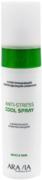 Аравия Professional Anti-Stress Cool Spray c Д-пантенолом и Маслом Миндаля спрей очищающий с охлаждающим эффектом