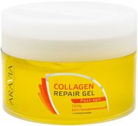 Аравия Professional Сollagen Repair Gel Post-Epil гель восстанавливающий после депиляции с коллагеном