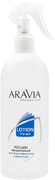 Аравия Professional Lotion Pre-Epil лосьон мицеллярный для подготовки кожи к депиляции