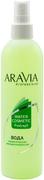 Аравия Professional Water Сosmetic Post-Epil вода косметическая минерализованная с мятой и витаминами