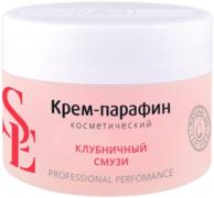 Start Epil Cosmetics Клубничный Смузи крем-парафин косметический для рук и ног