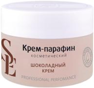 Start Epil Cosmetics Шоколадный Крем крем-парафин косметический для рук и ног