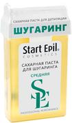 Start Epil Cosmetics Средняя сахарная паста для депиляции в картридже