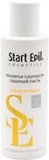 Start Epil Cosmetics Soft-Epil регулятор плотности сахарной пасты для депиляции