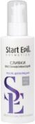 Start Epil Cosmetics Post-Epil с Альфа-Бисабололом и Витаминным Комплексом А, С, Е сливки восстанавливающие после депиляции