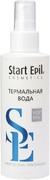 Start Epil Cosmetics Post Epil термальная вода после депиляции