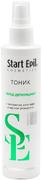 Start Epil Cosmetics с Экстрактом Алоэ и Маслом Розмарина тоник перед депиляцией для чувствительной кожи