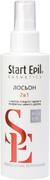 Start Epil Cosmetics с Маслом Грецкого Ореха и Экстрактом Чайного Дерева лосьон 2 в 1 после шугаринга