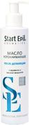 Start Epil Cosmetics с Азуленом и Маслом Эвкалипта масло после депиляции успокаивающее