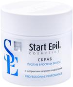 Start Epil Cosmetics с Экстрактами Морских Водорослей скраб против вросших волос