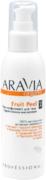 Аравия Organic Fruit Peel гель-эксфолиант для тела с фруктовыми кислотами