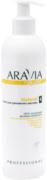 Аравия Organic Natural масло для дренажного массажа