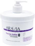 Аравия Organic Thermo Active крем-активатор антицеллюлитный
