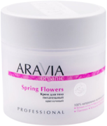Аравия Organic Spring Flowers крем для тела питательный цветочный