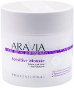 Аравия Organic Sensitive Mousse крем для тела смягчающий