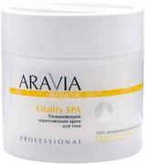 Аравия Organic Vitality Spa крем для тела увлажняющий укрепляющий