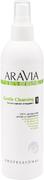 Аравия Organic Gentle Cleansing лосьон для тела мягкое очищение