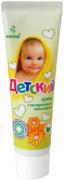 Весна Детский Смягчающий крем с экстрактом календулы 0+