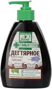 Весна Главаптека Дегтярное жидкое мыло полезное