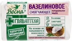 Весна Главаптека Вазелиновое смягчающее натуральное мыло