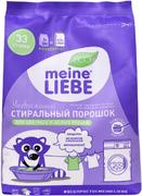 Meine Liebe Универсальный стиральный порошок для цветных и белых вещей концентрат