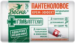 Весна Главаптека Пантеноловое мыло натуральное крем-эффект