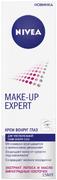 Нивея Make Up Expert с Маслом Виноградных Косточек крем вокруг глаз для чувствительной кожи