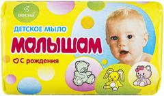 Весна Малышам мыло туалетное детское с рождения