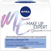 Нивея Make Up Expert Матовое Совершенство увлажняющий флюид-основа под макияж