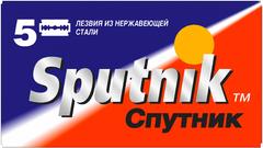 Gillette Sputnik лезвия из нерж-ки