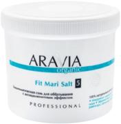 Аравия Organic Fit Mari Salt с Антицеллюлитным Эффектом бальнеологическая соль для обертывания