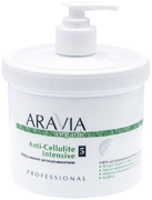 Аравия Organic Anti-Cellulite Intensive обертывание антицеллюлитное