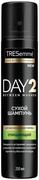 Tresemme Day 2 Очищающий сухой шампунь для волос