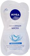 Нивея Aqua Effect Алоэ Вера и Витамин Е маска увлажняющая для нормальной кожи