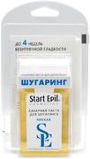Start Epil Cosmetics Мягкая набор для депиляции (паста + бумажные полоски)