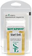 Start Epil Cosmetics Средняя набор для депиляции (паста + бумажные полоски)