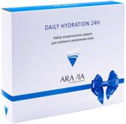 Аравия Professional Daily Hydration 24H набор для глубокого увлажнения кожи лица (спрей + кремы)