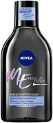 Нивея Make Up Expert мицеллярная вода для базового макияжа