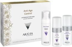Аравия Professional Anti-Age Control Антивозрастной Уход набор для сухой и зрелой кожи лица (пенка + тоник + крем)