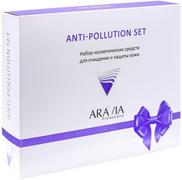 Аравия Professional Anti-Pollution Set набор для очищения и защиты кожи (крем + паста + маска)