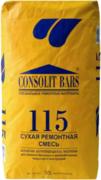 Консолит Консолит Барс 115 сухая ремонтная смесь безусадочная быстротвердеющая