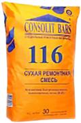 Консолит Консолит Барс 116 сухая ремонтная смесь безусадочная быстротвердеющая