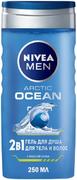 Нивея Men Arctic Ocean с Морской Солью гель для душа, тела и волос 2 в 1