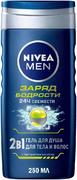 Нивея Men Заряд Бодрости с Экстрактом Ментола гель для душа, тела и волос 2 в 1