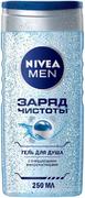 Нивея Men Заряд Чистоты с Очищающими Микрочастицами гель для душа