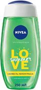 Нивея Love Summer Свежесть Лемонграсса гель-уход для душа с капельками масла