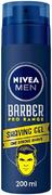 Нивея Men Barber Pro Range Shaving Gel гель для подравнивания бороды и щетины