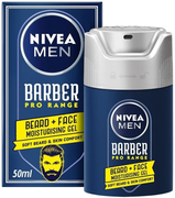 Нивея Men Barber Pro Range Beard+Face Moisturizing Gel гель для бороды и лица 2 в 1 увлажняющий